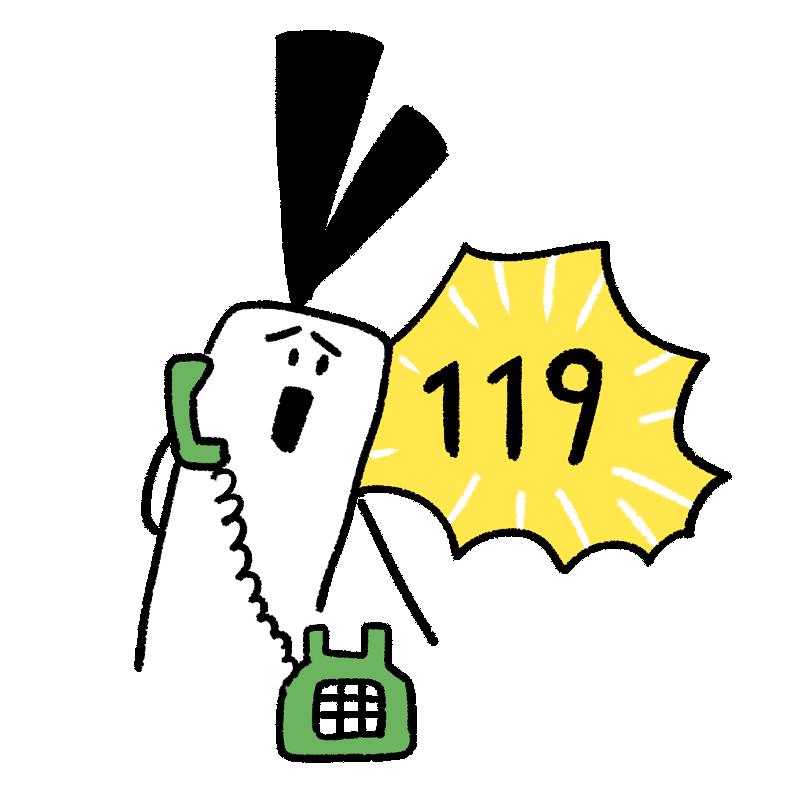 119番通報をするイラスト