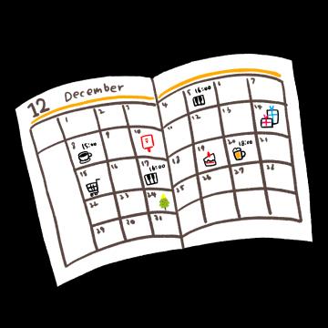 12月の手帳のイラスト
