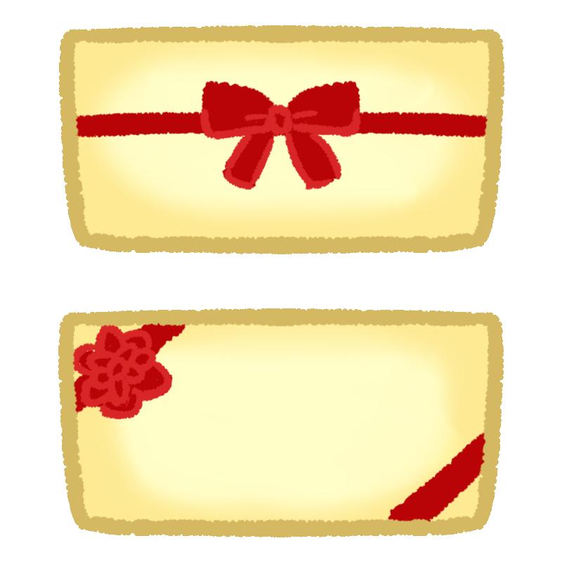 ギフトカードのプレゼント包装裏表のイラスト