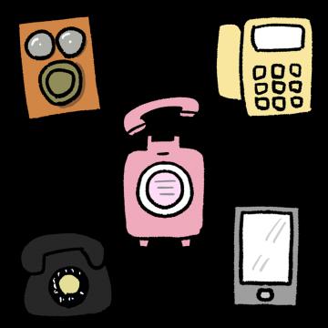 いろいろな電話のイラスト