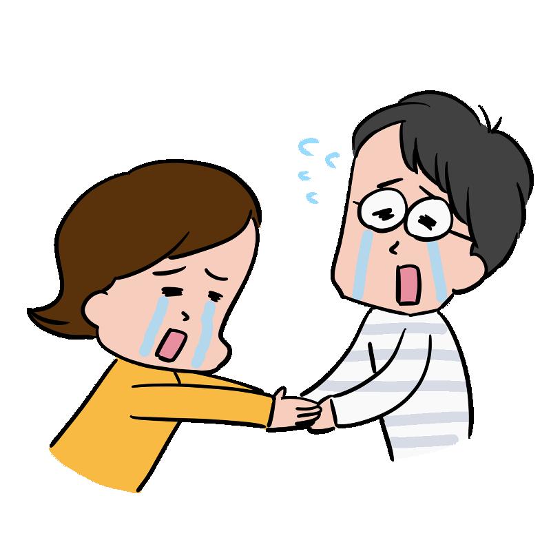 泣く男性を励ます女性のイラスト
