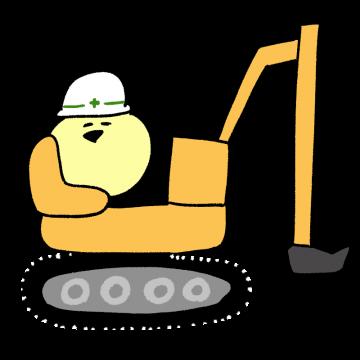 ユンボに乗っているキャラクターのイラスト