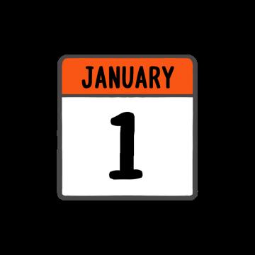 1月1日のカレンダーのイラスト