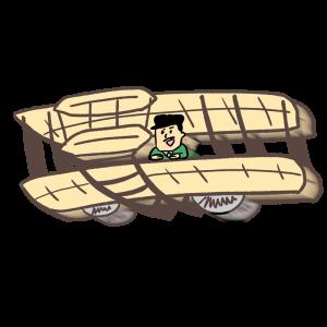 初めて飛行機を運転した人のイラスト