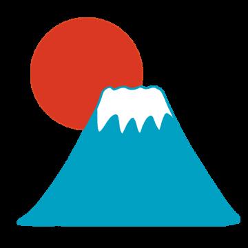 富士山と日の出のイラスト