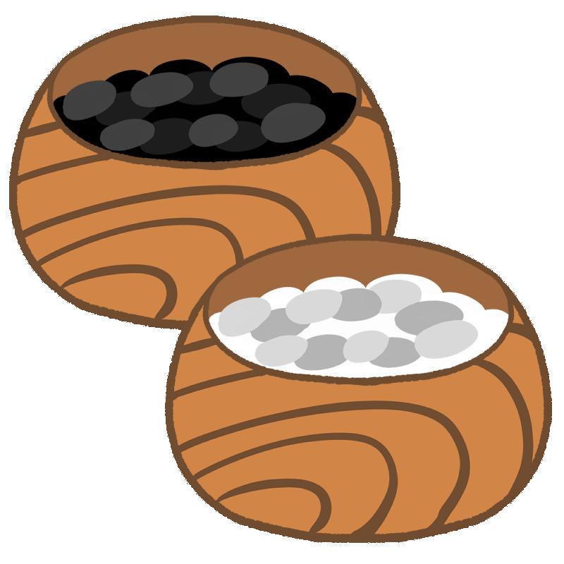 囲碁の白黒の碁のイラスト