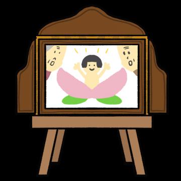 桃太郎の紙芝居のイラスト
