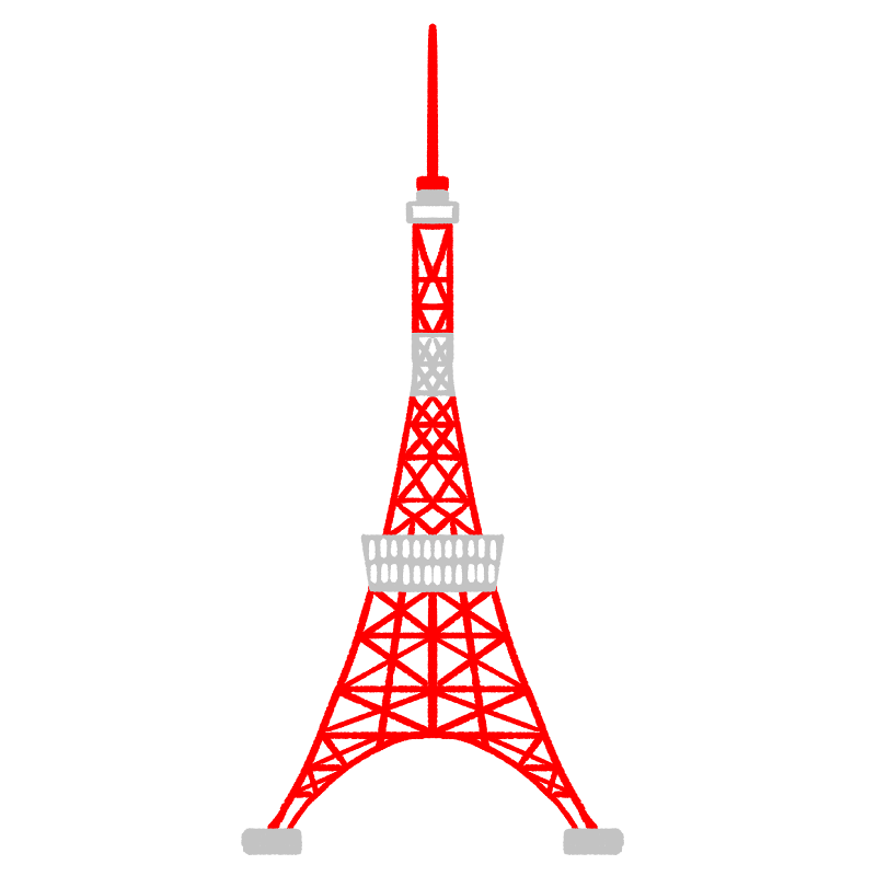 東京タワーのイラスト