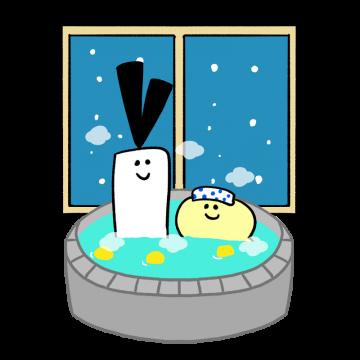 ゆず湯に入っているキャラクターのイラスト