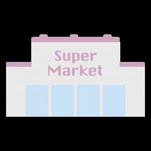 シンプルなスーパーマーケットのイラスト