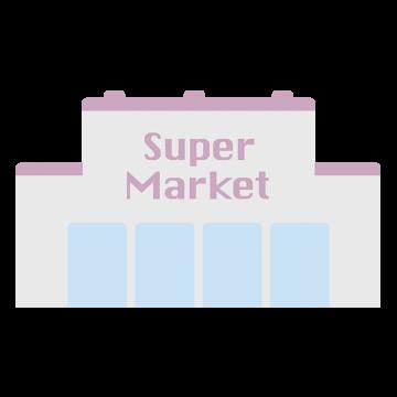 スーパーマーケットの外観のイラスト