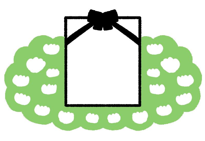 お葬式の祭壇のイラスト