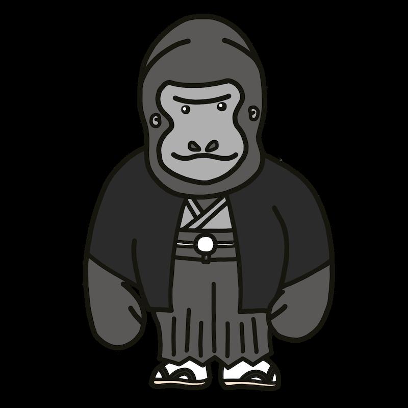 お父さんゴリラが紋付羽織袴(もんつきはおりはかま)を着たイラスト
