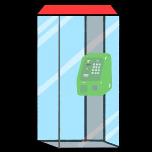 電話ボックスのイラスト