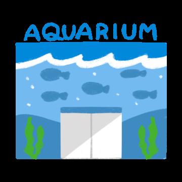 水族館の外観のイラスト