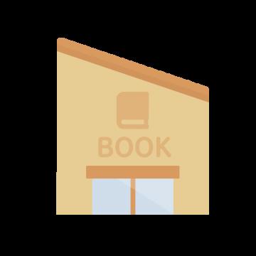 本屋の建物のイラスト