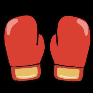 ボクシンググローブのイラスト