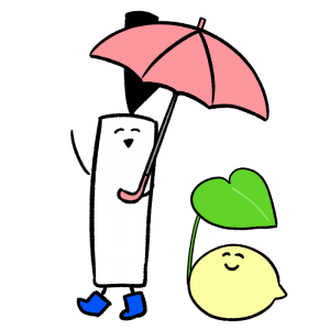 傘をさしているイラスト