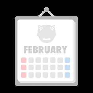 2月のカレンダーのイラスト