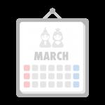 3月のカレンダーのイラスト