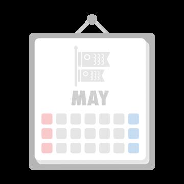 5月のカレンダーのイラスト