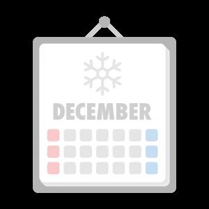 12月のカレンダーのイラスト