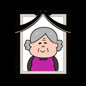 おばあさんの遺影のイラスト