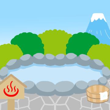 露天風呂のイラスト