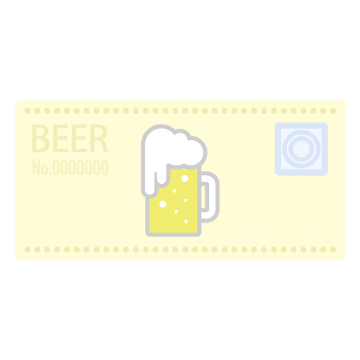 ビール券をイメージしたイラスト