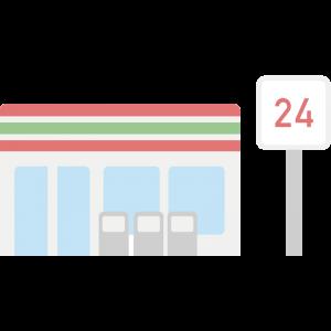 24時間営業コンビニの外観イラスト
