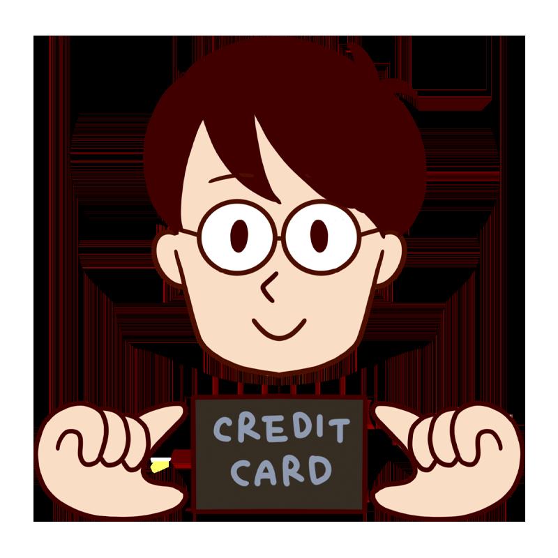クレジットカードを両手で持つ男性のイラスト