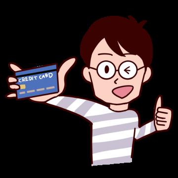 ウインクしてクレジットカードを紹介する男性のイラスト