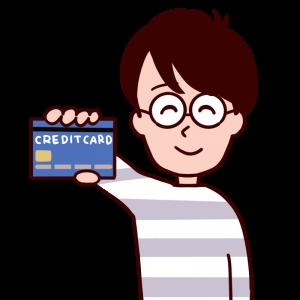 クレジットカードを出してみせる男性のイラスト