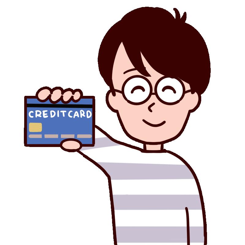 クレジットカードを見せる男性のイラスト