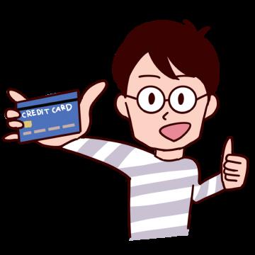 クレジットカードを紹介する男性のイラスト