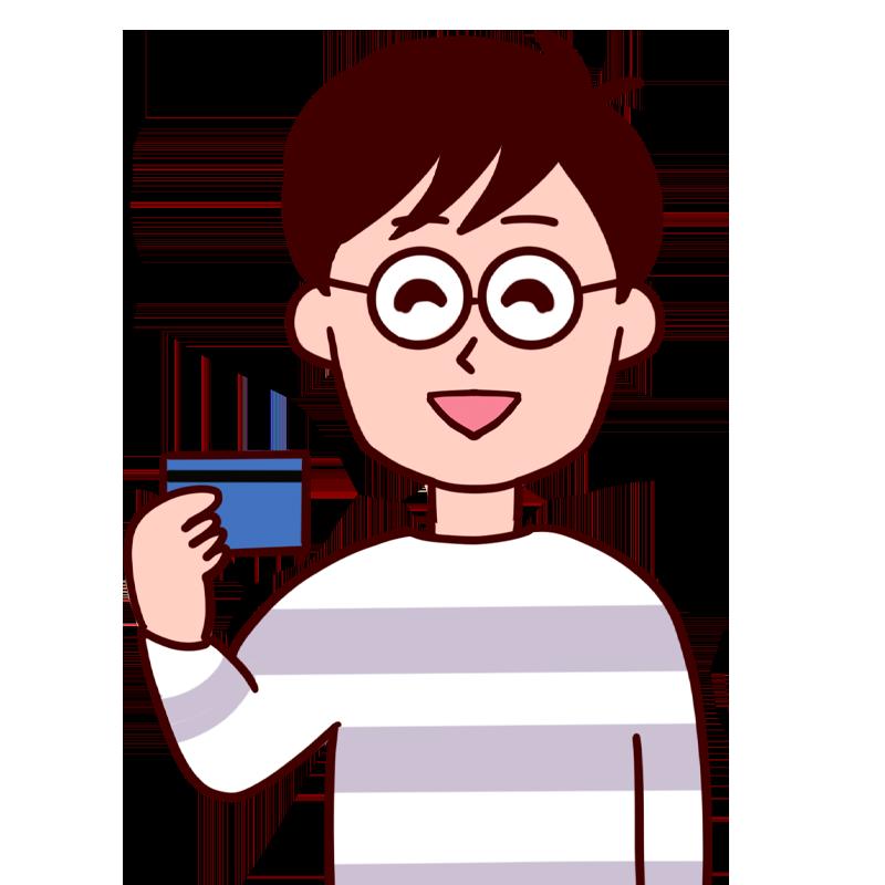 笑顔でクレジットカードを持っている男性のイラスト