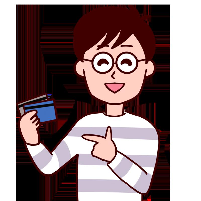 指差ししながら笑顔でクレジットカードを紹介する男性のイラスト