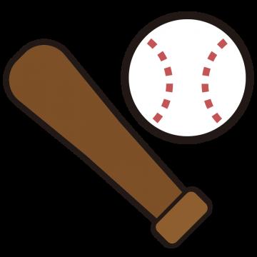 野球ボールと野球バットのイラスト