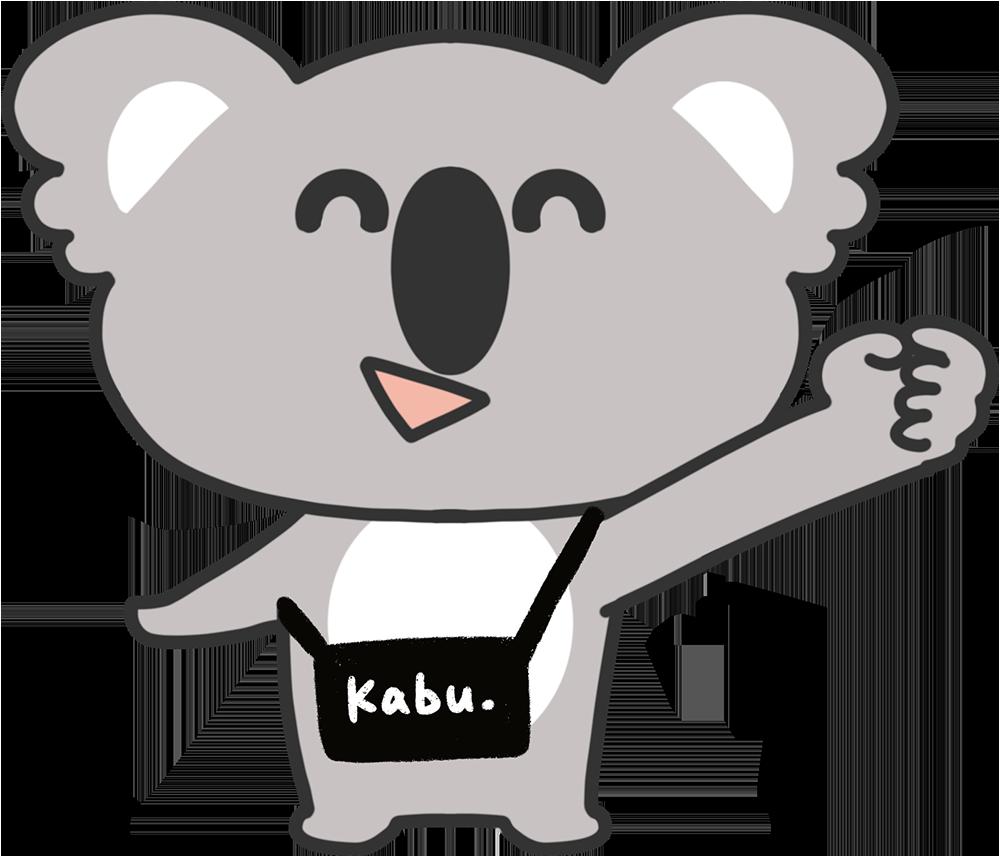 左手を挙げているコアラのイラスト