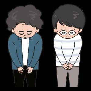 お辞儀をする2人の男性のイラスト