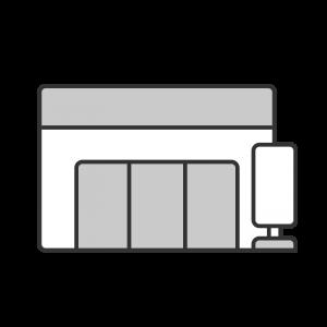 看板が立っているシンプルなお店のイラスト