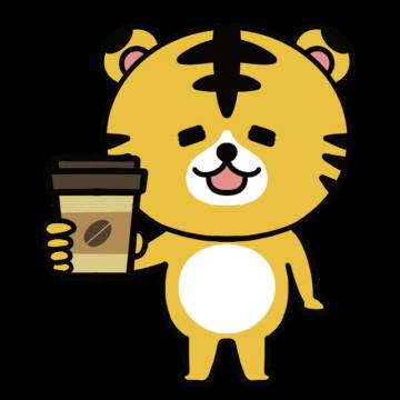 コーヒーを差し出すトラのイラスト