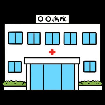 病院の外観のイラスト