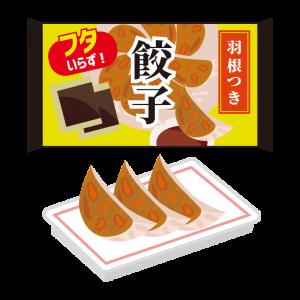 冷凍の羽付き餃子のイラスト