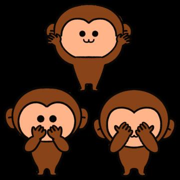 かわいい三猿のイラスト