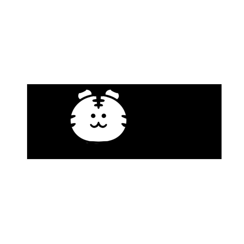 2022年黒いトラのローマ字のイラスト