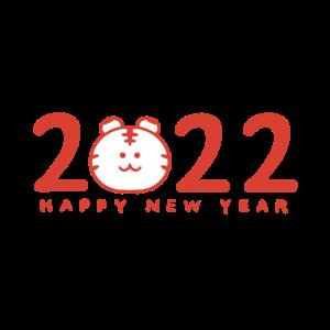 2022年赤いトラのローマ字のイラスト