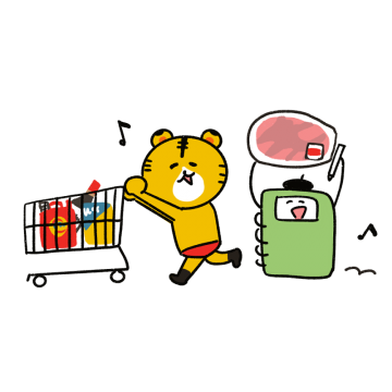ショッピングするトラとスケブくんのイラスト