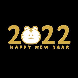 2022年黄色いトラのローマ字のイラスト